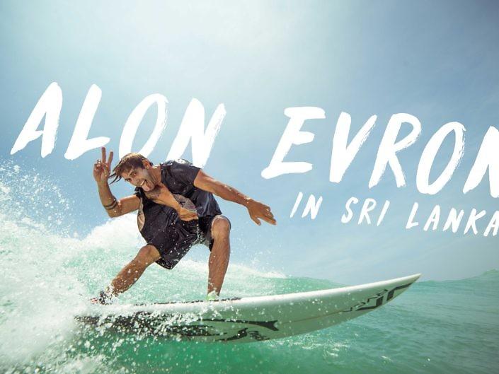 Alon Evron - Sri Lanka (Billabong)