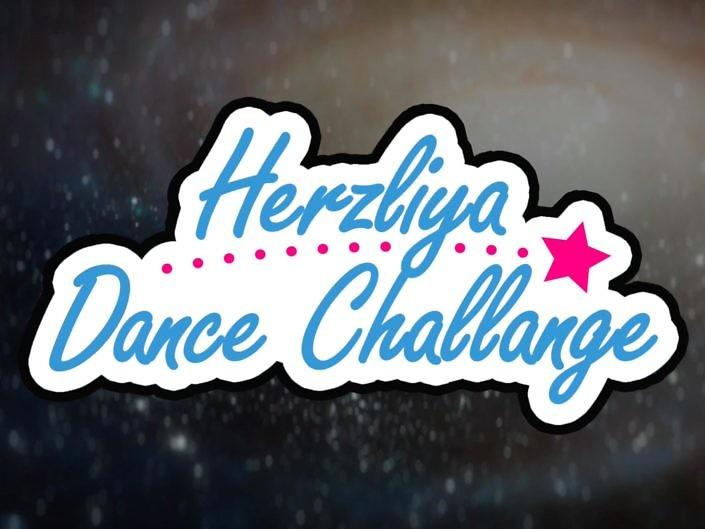 Herzeliya Dance Challenge
