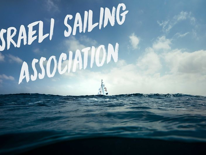 Israel Sailing Association