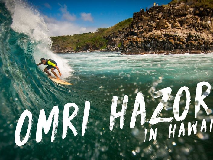 Omri Hazor - Hawaii