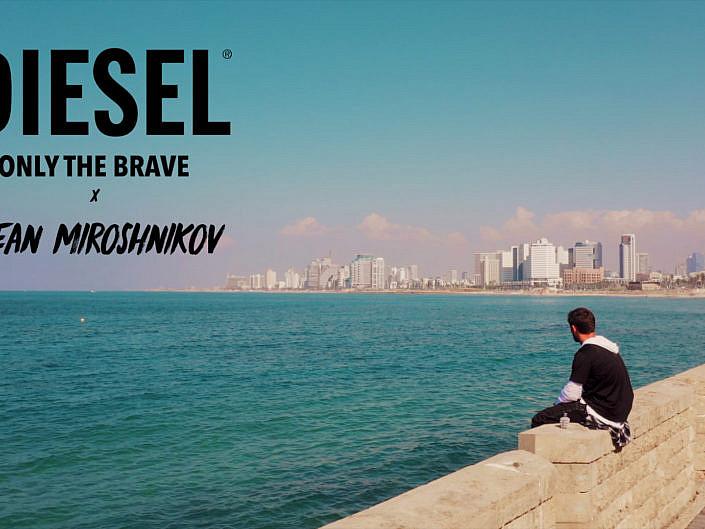 Diesel - Only the Brave: Dean Miroshnikov