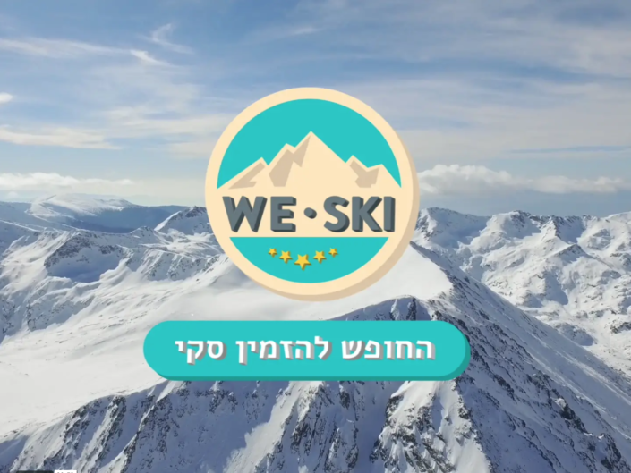 """WeSki - """"Two Worlds"""" Commercial"""