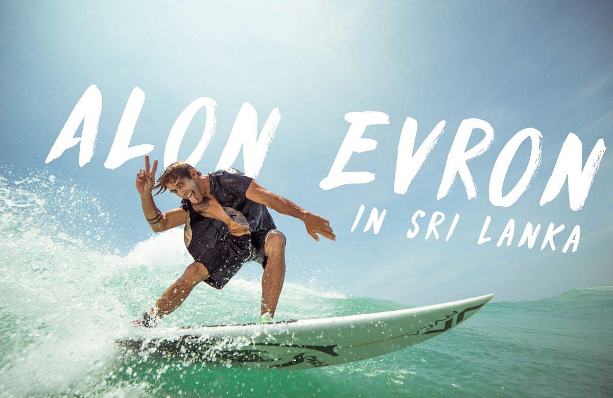 Alon-Sri-Lanka-Cover