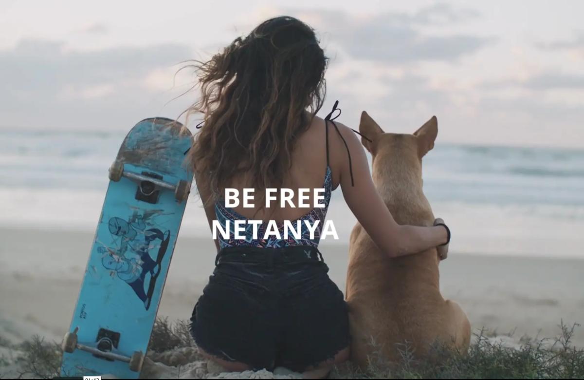 Be Free Netanya