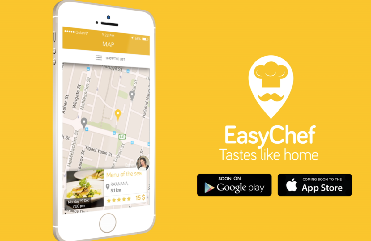 EasyChef Video Cover