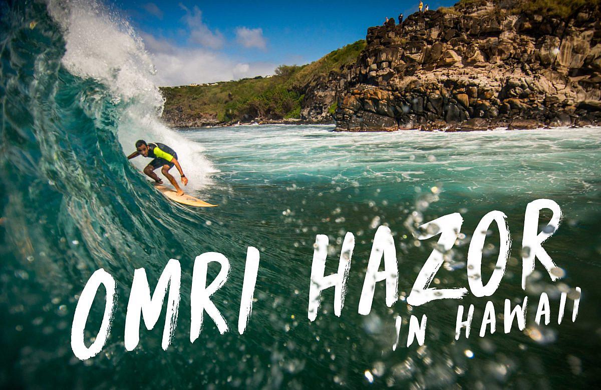 Omri-Hawaii-Cover